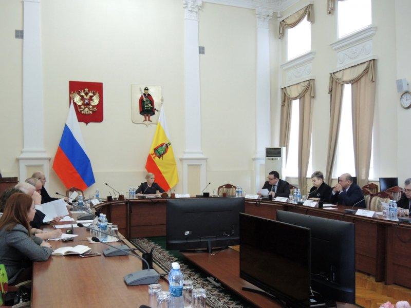 Заседание комиссии по рассмотрению кандидатур для занесения на Доску Почета Рязанской области