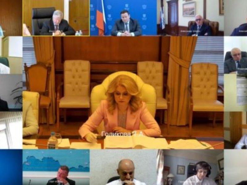 Состоялось заседание РТК (15 сентября 2020 года)